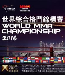 World MMA Championship 2016