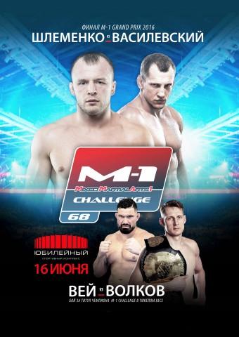 M-1 Challenge 68