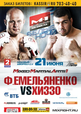 M-1 Global: Fedor vs Rizzo