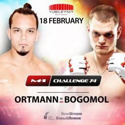 M-1 Challenge 74. Пабло Ортман против Вячеслава Богомола