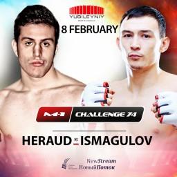 M-1 Challenge 74. Морган Эру против Дамира Исмагулова