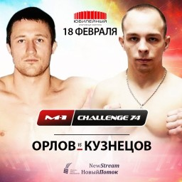 M-1 Challenge 74. Дмитрий Орлов против Михаила Кузнецова