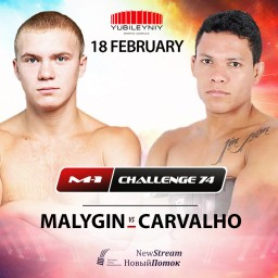 M-1 Challenge 74. Денес Карвальо против Вадима Малыгина