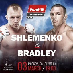 Шлеменко о бое с Брэдли: Этот бой мог бы с лёгкостью возглавить турнир Bellator