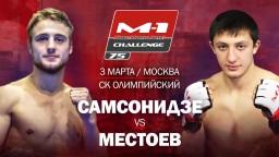 M-1 Challenge 75. Нико Самсонидзе против Абубакара Местоева