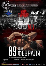 Road to M-1: Saint Petersburg
