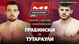 M-1 Challenge 75. Мохамед Грабински против Рауля Тутараули