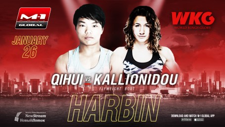 Elina Kallionidou vs. Yan Qihui at WKG & M-1 Challenge 100