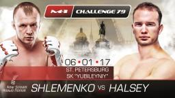 M-1 Challenge 79. Долгожданный реванш! Брэндон Хэлси - Александр Шлеменко