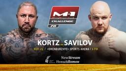 M-1 Challenge 78. Франк Корц против Николая Савилова
