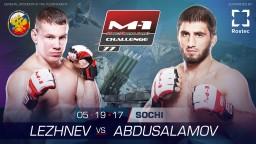 M-1 Challenge 77. Андрей Лежнев против Курбанали Абдусаламова