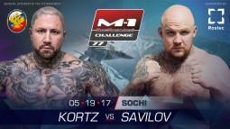 Бой Корц - Савилов будет перенесен из Оренбурга в Сочи
