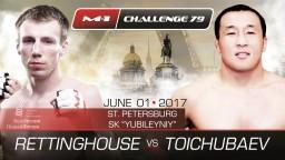M-1 Challenge 79. Джош Реттингхаус против Бахтияра Тойчубаева