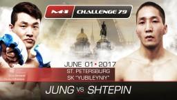 На M-1 Challenge 79 состоится бой, в котором встретятся Вон Джун Джанг, 4-1 и Баир Штепин, 3-2