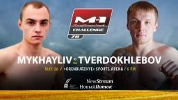 Олег Михайлов заменит Кирилла Медведовского на турнире M-1 Challenge 78