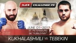 M-1 Challenge 79. Гига Кухалашвили против Дмитрия Тебекина