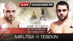 M-1 Challenge 79. Дмитрий Микуца заменит Гигу Кухалашвили