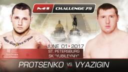 Юрий Проценко (Украина), 8-3 сразится с Антоном Вязигиным (Спарта), 7-1 на M-1 Challenge 79
