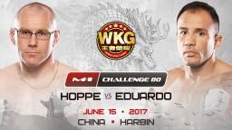 M-1 Challenge 80. Карлос Эдуардо против Рене Хоппе