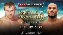 M-1 Challenge 81. Клебер Раймундо Сильва против Кости Глухова
