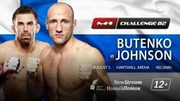 M-1 Challenge 82. Кит Джонсон против Александра Бутенко