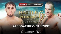 M-1 Challenge 81. Филипп Нарижный против Алика Албогачиева