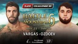 M-1 Challenge 81. Альберто Варгас против Ахмадхана Оздоева