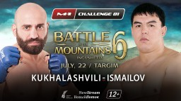 M-1 Challenge 81. Нурбек Исмаилов против Гиги Кухалашвили