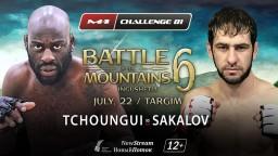 M-1 Challenge 81. Шарль-Анри Чунги против Хамзата Сакалова
