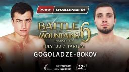 M-1 Challenge 81. Амиран Гоголадзе против Ибрагима Сагова