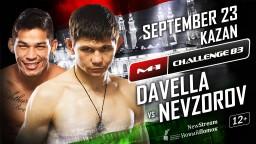 M-1 Challenge 83. Диего Давелла против Алексея Невзорова