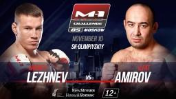 M-1 Challenge 85. Андрей Лежнев против Ильфата Амирова