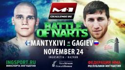 M-1 Challenge 86. Алекси Мантюкиви против Башира Гагиева