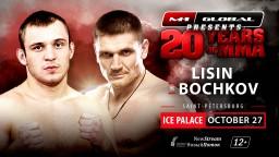 M-1 Challenge 84. Аркадий Лисин против Ильи Бочкова