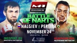 M-1 Challenge 86. Рубенилтон Перейра против Лом-Али Нальгиева