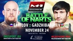 M-1 Challenge 86. Заур Гаджибабаев против Николая Савилова