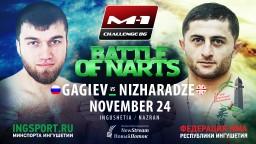 M-1 Challenge 86. Сосо Нижарадзе против Адама Гагиева