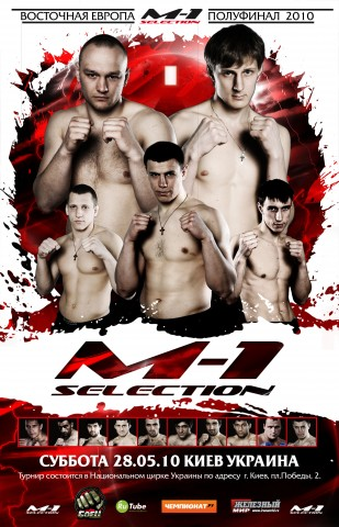 M-1 Selection 2010: Eastern Europe Round 3
