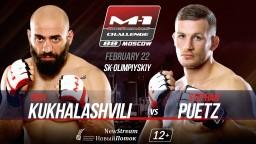 M-1 Challenge 88. Гига Кухалашвили против Штефана Пютца