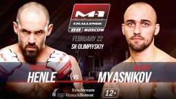 M-1 Challenge 88. Джозеф Хенли против Валерия Мясникова