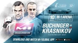 M-1 Challenge 89. Иван Бухингер против Андрея Красникова