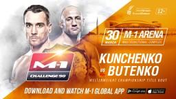 M-1 Challenge 90. Бой за титул чемпиона M-1 Challenge в полусреднем весе