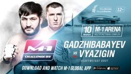 M-1 Challenge 89. Заур Гаджибабаев против Антона Вязигина
