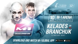 M-1 Challenge 89. Крис Келадес против Виталия Бранчука