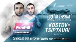 M-1 Challenge 89. Димитар Костов против Важи Циптаури