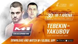 M-1 Challenge 90. Абылкасым Якубов – Дмитрий Тебекин