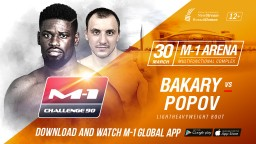 M-1 Challenge 90. Эль Анвар Бакари против Александра Попова