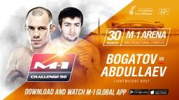 M-1 Challenge 90. Тахир Абдуллаев против Романа Богатова
