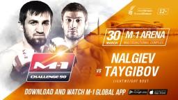 M-1 Challenge 90. Курбан Тайгибов заменит Руслана Рахмонкулова!