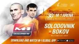 Состав участников M-1 Challenge 90.